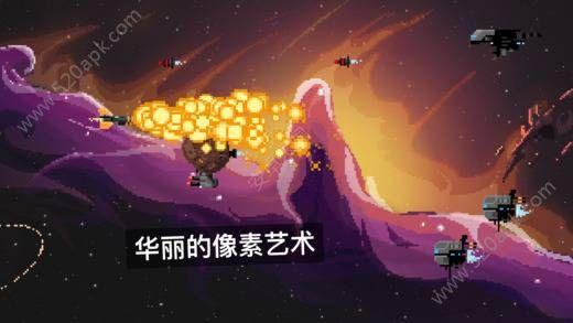 雷霆飞机大战是一款手指射击题材的休闲类娱乐类型游戏,最受飞机控玩家们所喜爱,该游戏采用了3D科幻风格打造画面背景和战斗机,在游戏中刚玩时你会开着最原始战斗机,每过一关都可得到大量的飞机合成材料让你的飞机变得更强大。