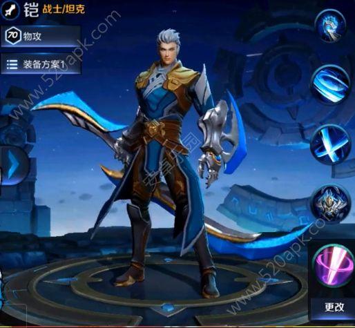王者荣耀新英雄铠高清动图展示