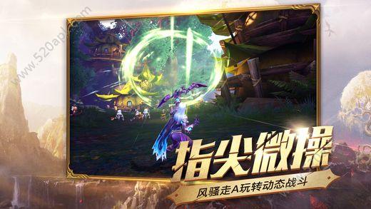 光明大陆手游官方网站正版游戏图3: