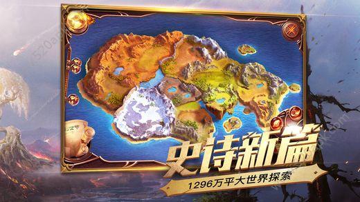 光明大陆手游官方网站正版游戏图4: