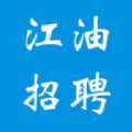 江油招聘app