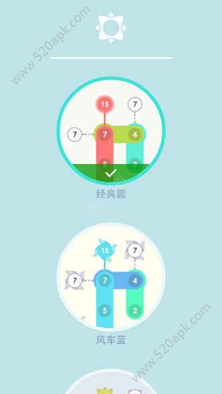 求和迷阵必赢亚洲56.net必赢亚洲56.net手机版版  v1.0.1图3