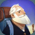 老人的旅行游戏