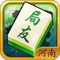 局友麻将官方网站正版游戏 v1.0