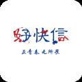 好快信贷款软件官网平台app下载 v1.0.1官方版