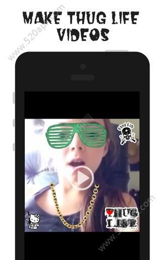 黑墨镜金链子叼烟p图app手机版下载 v3.04安卓版图片