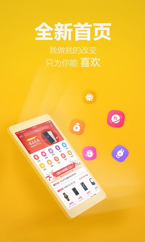桔子分期官网app下载图8:
