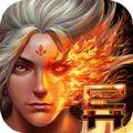 异界枭雄2手游官网安卓版下载 v1.0