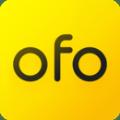 ofo小黄车密码大全软件查询手机版app下载 v1.0最新版