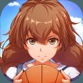 青春篮球官网版