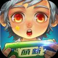萌新三国手游下载百度版 v1.0