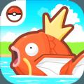 跳跃吧鲤鱼王游戏