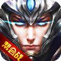 九天剑神手游下载百度版 v1.10.1
