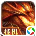 传世霸业手游官网安卓版下载 v1.3.5