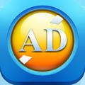 广告拦截app