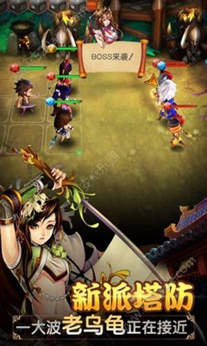 鹿鼎记H5官方网站正版游戏  v1.0.1图2