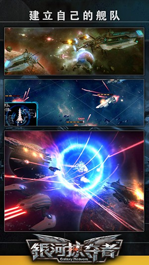 银河掠夺者武器怎么搭配?银河掠夺者武器搭配攻略[图]