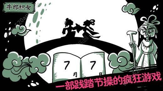 老铁扎心了手机必赢亚洲56.net必赢亚洲56.net手机版版下载图2: