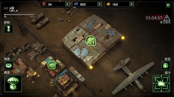 僵尸炮艇生存大战机库上面的感叹号是干嘛的?ZombieGunshipSurvival感叹号[图]