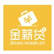 金薪贷app