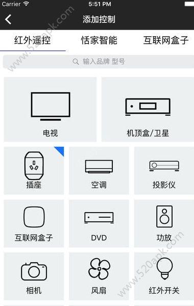 格力空调遥控器手机版app软件下载  v3.7.2图3