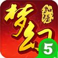 梦幻加强版56net必赢客户端官网必赢亚洲56.net手机版版 v1.0.1