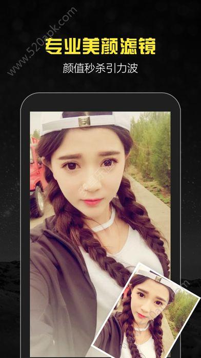 ��直播�件平�_手�C版app下�d  v1.0官方版�D1