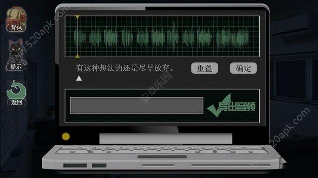 篱笆庄秘闻必赢亚洲56.net手机版下载安装  v1.0图3