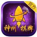 神舟炸金花官方网站正版游戏 v1.0.3.4