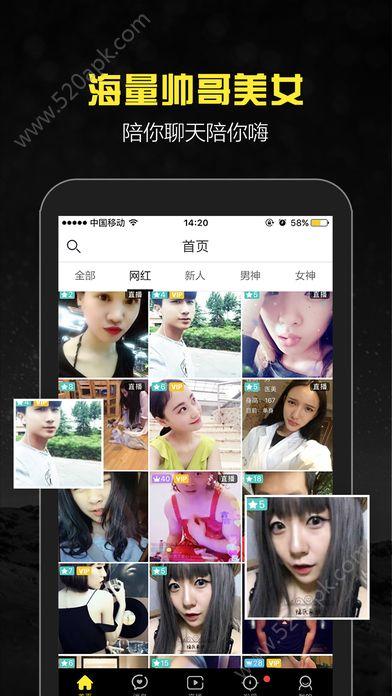��直播�件平�_手�C版app下�d  v1.0官方版�D2