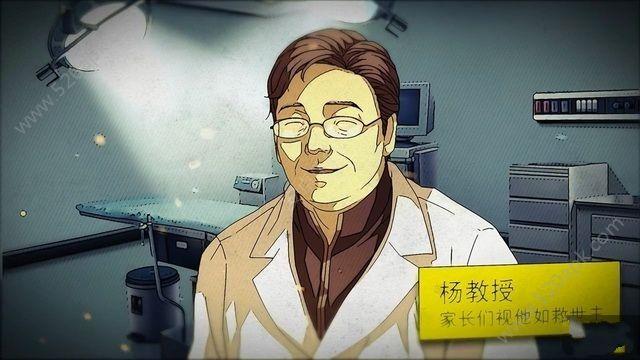 篱笆庄秘闻必赢亚洲56.net手机版下载安装  v1.0图4