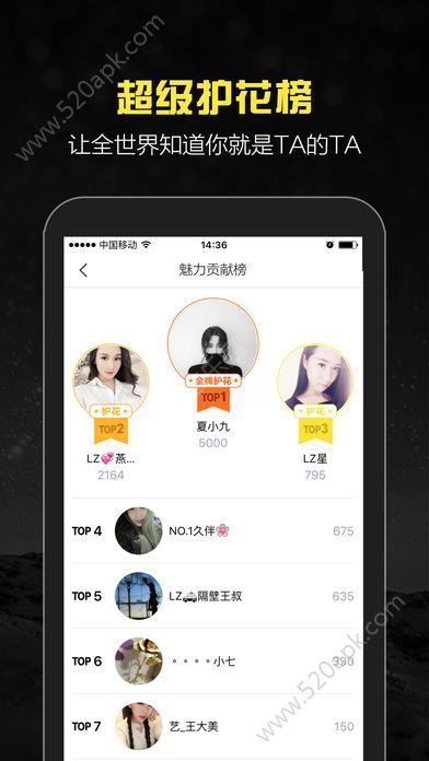 ��直播�件平�_手�C版app下�d  v1.0官方版�D3