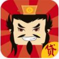曹操借款app