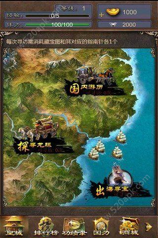 我叫万岁爷官方网站正版必赢亚洲56.net图5: