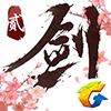 腾讯剑侠情缘2手游官方安卓版下载 v1.0