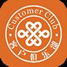 重庆联通官网app下载 v5.2