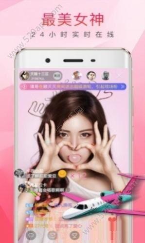悦煌直播平台手机版app下载  v2.3官方版图1