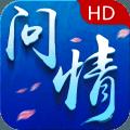 幻剑问情九游版