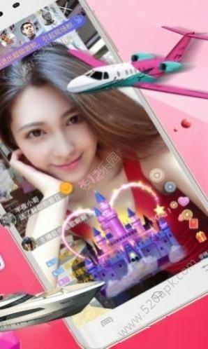 悦煌直播平台手机版app下载  v2.3官方版图3