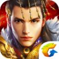 腾讯乱世王者官方唯一指定网站正版游戏 v1.1.32.51