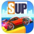 SUP多人赛车游戏安卓版下载 v1.2.8