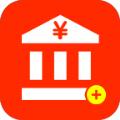 银行借钱官网版