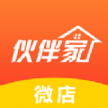 伙伴微店开店软件手机版app下载 v1.0.1官方版