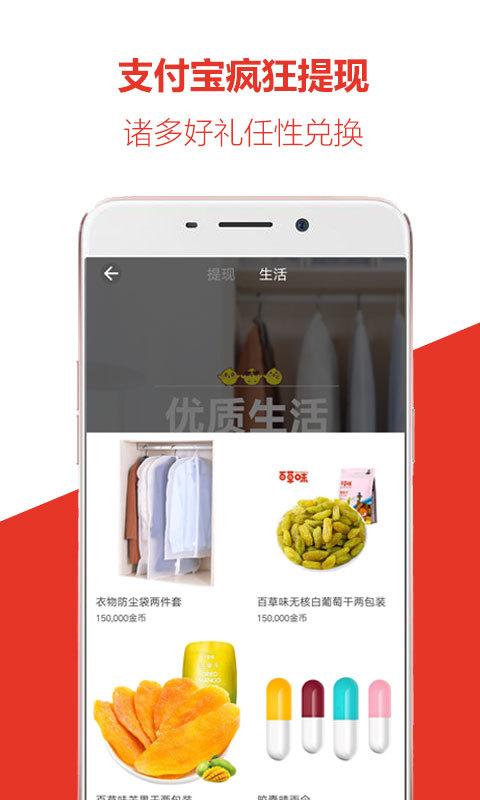 惠头条app下载,惠头条赚钱平台手机版app下载