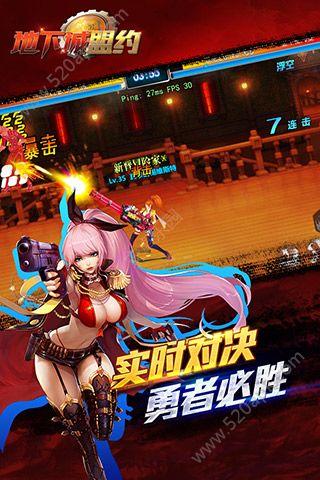 地下城盟约官方网站正版必赢亚洲56.net图4: