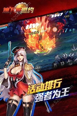 地下城盟约官方网站正版必赢亚洲56.net图2: