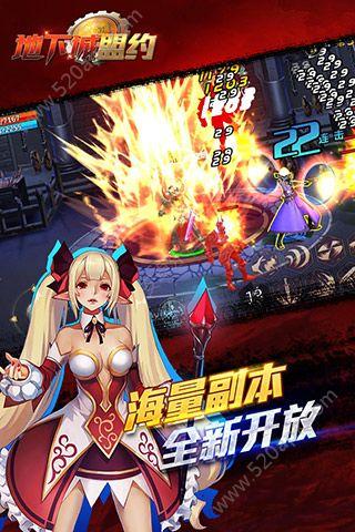 地下城盟约官方网站正版必赢亚洲56.net图3:
