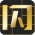 闪银v卡贷款软件官网app下载 v1.0官方版