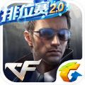 穿越火线枪战王者越南版免费下载安装 v1.0.24.180