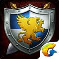 腾讯魔法门之英雄无敌战争纪元官方网站安卓版手游 v1.0.209